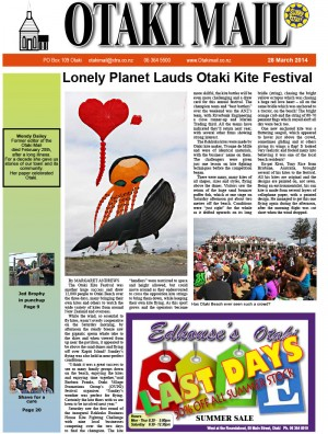 The front page of the April 2014 Issue.