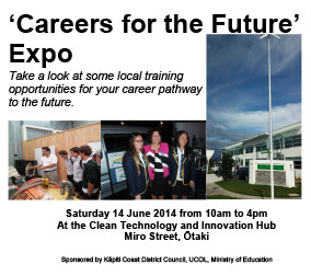 MY14_Careers_for_the_Future_Expo_ad