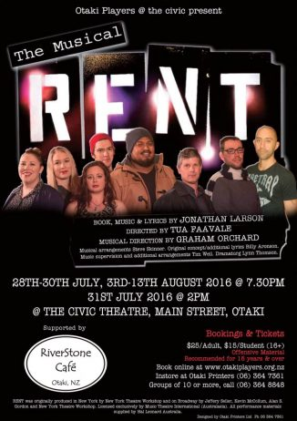 JL16_Rent-Otaki-Players-Ad